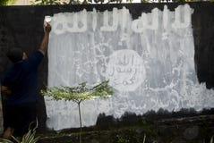 INDONESIA ISLAMIC STATE WAR Stock Photo