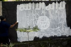 INDONESIA ISLAMIC STATE WAR Stock Image