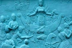 Indonesia, Java: Frescos; relevación de bas Imágenes de archivo libres de regalías