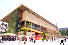 Indonesia Pavilion in Expo2010 Shanghai China Royalty Free Stock Photo
