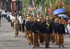 INDONESIA RUPIAH WEAKENING ADVANTAGE Royalty Free Stock Photo