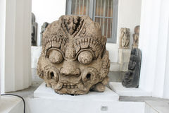 Indonesian art : face with strange form and eyes Royalty Free Stock Image
