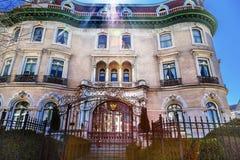 Indonesian Embassy Massachusetts Avenue Washington DC Stock Photography
