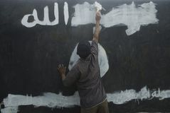 INDONESIAN INTELLIGENCE TO WATCH EXTREMIST GROUP ON ISLAMIC STATE ISSUES stock image