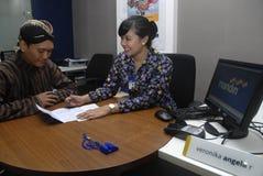 INDONESIAN MANDIRI BANK BUSINESS PLAN Stock Photos