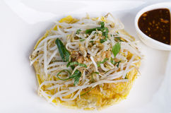 Indonesian omelette Royalty Free Stock Images