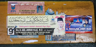 Indonesian political poster for 2014 election Stock Photo