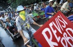 INDONESIEN JAKARTA Stockfotografie