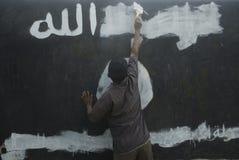 INDONESISCHE INTELLIGENZ, EXTREMISTENGRUPPE AUF FRAGEN DES ISLAMISCHEN STAATS AUFZUPASSEN Stockbild
