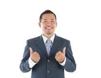 Indonesische zakenman Stock Foto's