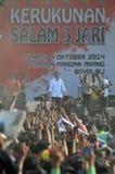 Indonezja polityka - koncert świętować zwycięstwo Joko Widodo jako elekt Obrazy Stock