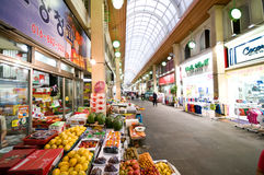 Indoor market of Iksan, South Korea Royalty Free Stock Image