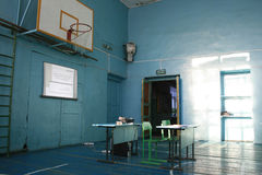 The indoor sports hall in Russia Stock Photo