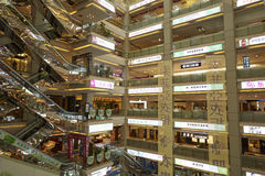 Indoor view of a household items supper mall in Beijing city royalty free stock images