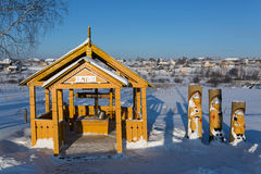 Indoor wooden well Outpost. Village Visim, Ural region, Russia Royalty Free Stock Image