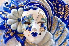 Indrukwekkend Venetiaans Masker Royalty-vrije Stock Afbeeldingen