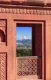 indu agra Widok Taj Mahal od ściany Czerwony fort Fotografia Stock