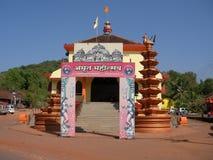 Induisky pagoda Royalty Free Stock Photo