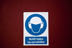 Industial标志-冰岛语 库存照片