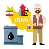 Industria petrolifera dell'Iran di vettore Illustrazione variopinta del fumetto di stile piano illustrazione vettoriale