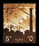 Industria, serie di simboli nazionali, circa 1958 Immagine Stock Libera da Diritti