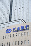 Industrial bank. Co,LTD. in Chengdu,China Stock Photo