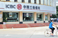 Industrial and Commercial Bank of China Stock Photo