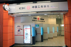 Industrial e Commercial Bank de China em Hong Kong Imagem de Stock
