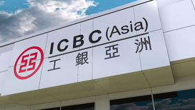 Industrial e Commercial Bank do logotipo de China ICBC na fachada moderna da construção Rendição 3D editorial ilustração do vetor