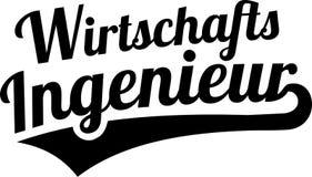 Industrial engineer retro german. Industrial engineer retro with german job title Stock Images