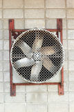 Industrial fan in the rear wall. Royalty Free Stock Images