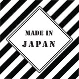 Made in Japan. The industrial symbol is made in Japan Royalty Free Stock Images