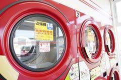 Industrial washing machines. KAGAWA, JAPAN - FEBRUARY 02, 2019: Row of industrial washing machines in a public laundromat stock image