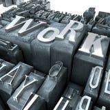 Industrial work Stock Image