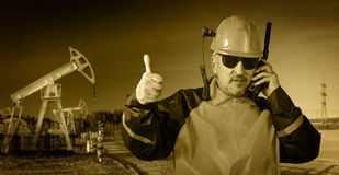 Industrial worker. Oil and gas. Stock Images