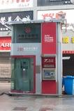 Industriale e Commercial Bank della Cina, macchina automatica di attività bancarie Fotografia Stock Libera da Diritti