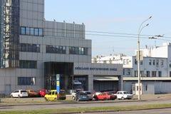 Industribyggnader av staden Fotografering för Bildbyråer