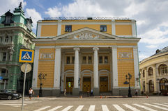 Industrie- und Handelskammer der Russischen Föderation Stockbild