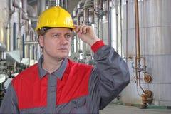 Industriearbeiter Stockfotografie