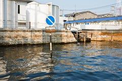industriell nakorn nava thailand för fabriksflod Royaltyfria Foton