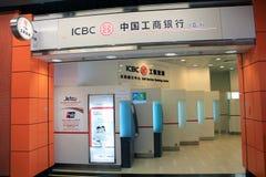 Industriellt och Commercial Bank av Kina i Hong Kong Fotografering för Bildbyråer