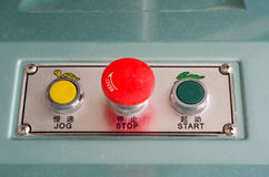 Industrrial control buttons Stock Photo