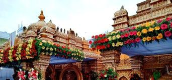 indyjska południowej do świątyni zdjęcia stock