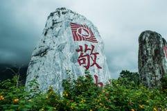 Infödda stenar Arkivbild