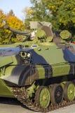 Infantry Fighting Vehicle Stock Photo