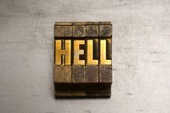 Inferno Imagem de Stock Royalty Free