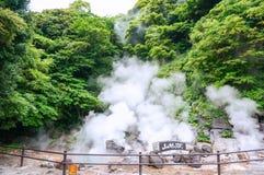 Inferno della montagna di Yama Jigoku a Beppu, Giappone Fotografia Stock Libera da Diritti