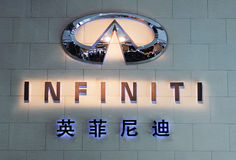 Infiniti logo Royalty Free Stock Photos