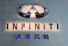 Infiniti logo Royalty Free Stock Photos