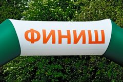 Inflatable banner with text Finish Stock Images